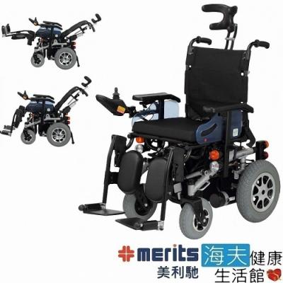 海夫健康生活館 國睦美利馳 泰坦虎王 平躺 斜躺 空中傾倒 電動輪椅_P201