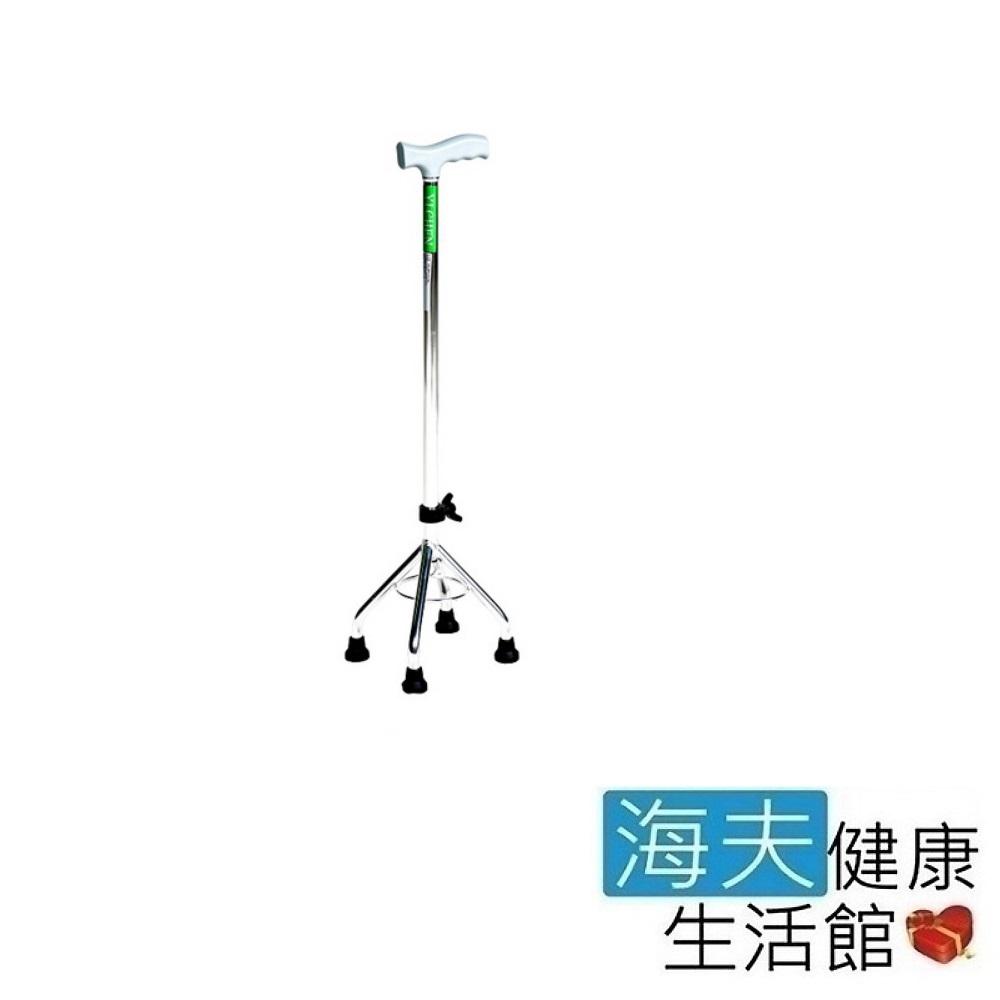 海夫 頤辰 鋁合金 可調式 四腳拐 電鍍亮銀小爪 手把型 手杖(YC-932L)