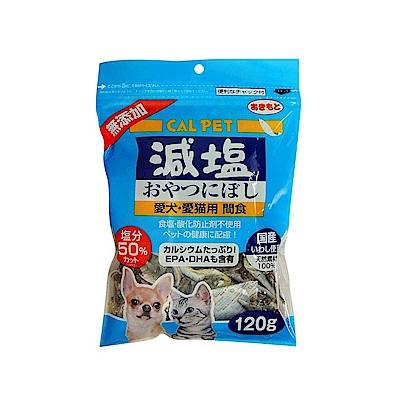 元氣王-減鹽1/2小魚乾120g-兩包組