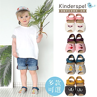 【Kinderspel】超透氣寶寶涼鞋14.5cm(多款可選)