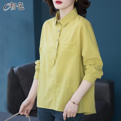 初色  純色簡約翻領上衣-共3色-(L-2XL可選)