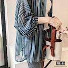 Jilli-ko 薄款直條燈龍袖防曬衫- 藍