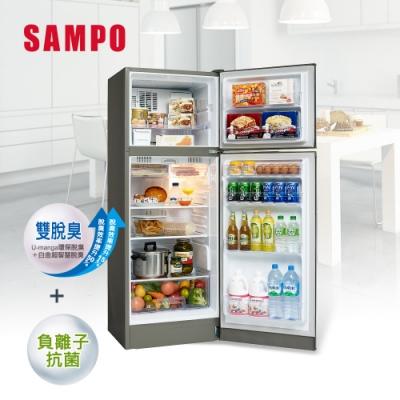 [福利品] SAMPO聲寶 250L 1級變頻2門電冰箱 SR-A25D(G) 星辰灰