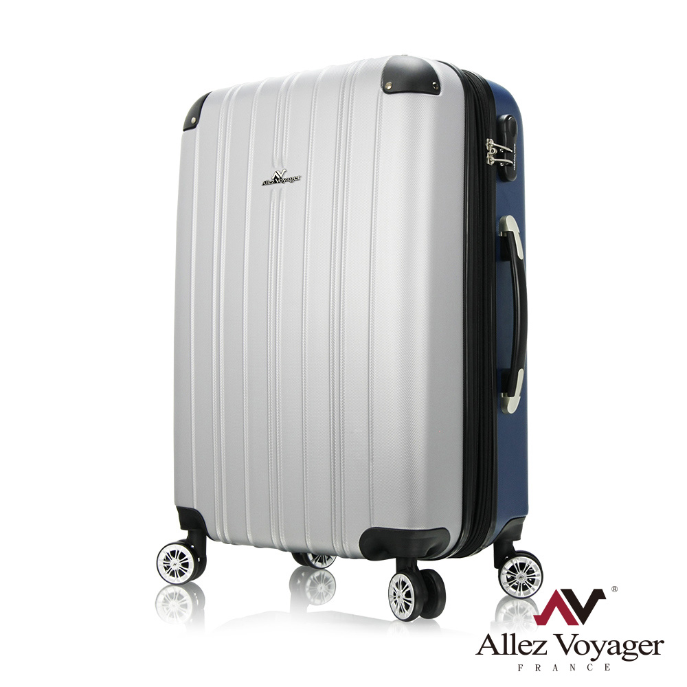 法國奧莉薇閣 24吋行李箱 ABS霧面加大硬殼旅行箱 箱見歡-漾彩系列 (銀藍色)