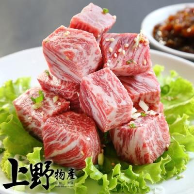 【上野物產】澳洲進口嫩煎和牛種 特選一口牛小排(200g土10%/盒) x20盒