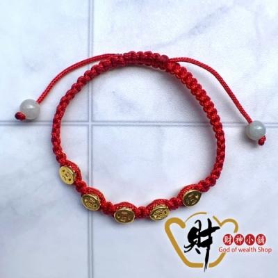 財神小舖 富貴寶寶 五福吉祥 紅繩手鍊-伸縮款 (含開光) BABY-5004
