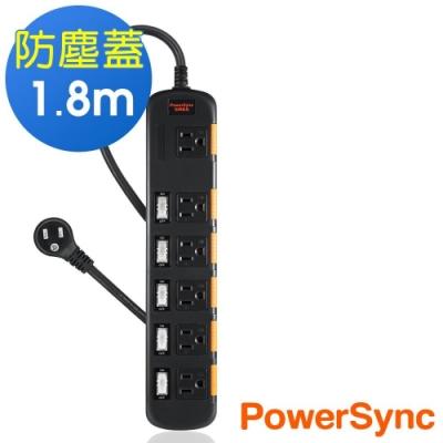 PowerSync 群加 3孔5開6插 防塵防雷擊延長線/1.8米TPS356DN0018