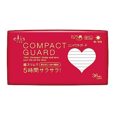 日本大王elis愛麗思COMPACT GUARD GO可愛日用超薄衛生棉 17cm (36片/包)