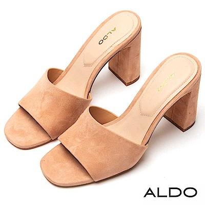 ALDO 原色真皮寬版鞋面高跟涼拖鞋~都會棕色