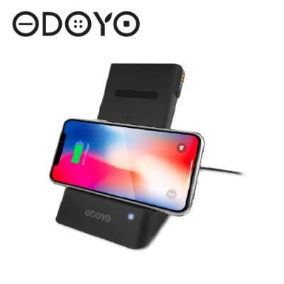 ODOYO 時尚二合一Qi無線快充充電盤行動電源(XC25)