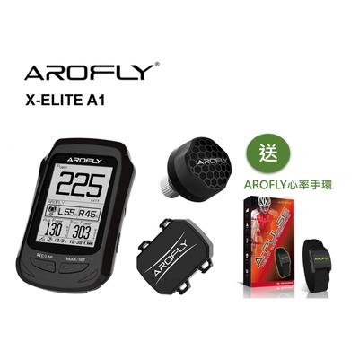 AROFLY】 AROFLY X-ELITE A1 功率計