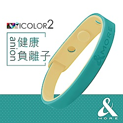 &MORE愛迪莫-健康負離子運動手環/腳環-ICOLOR 2-藍綠色