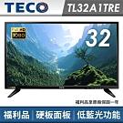 福利品TECO東元 32吋FHD液晶顯示器+視訊卡TL32A1TRE