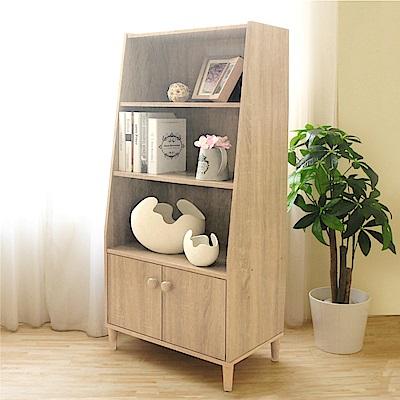 《HOPMA》DIY巧收簡約四層二門收納櫃/書櫃-寬60 x深35 x高131.5cm