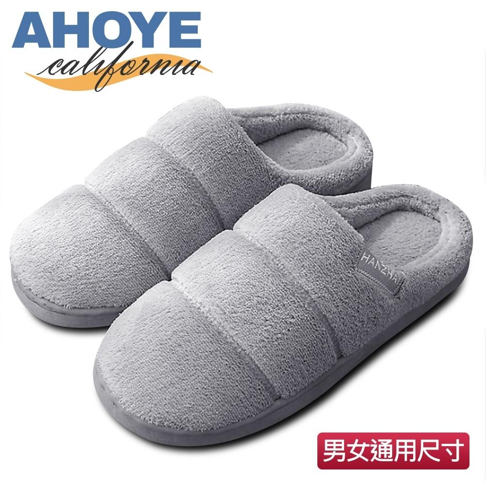 AHOYE 室內絨厚根拖鞋 灰色