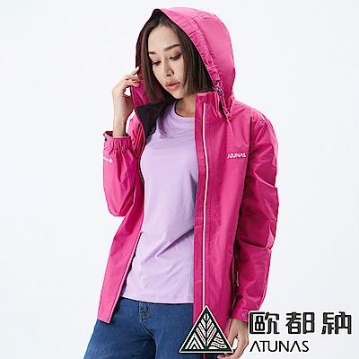 【ATUNAS 歐都納】女款GORE-TEX防水透氣單件式外套A2GTBB02W桃粉
