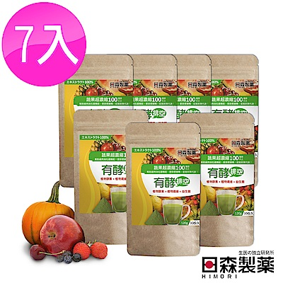 日森製藥 有酵排空(植物酵素纖維益生菌粉)120g 7入