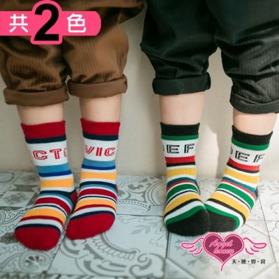 兒童襪子 耶誕條紋風格中筒襪 長襪 小童中童 兩雙入 (二色可選M~L號) AngelHoney天使霓裳