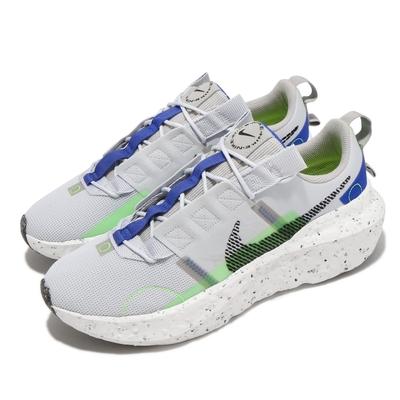 Nike 休閒鞋 Crater Impact 運動 男鞋 輕量 透氣 舒適 避震 環保理念 灰 白 DB2477020