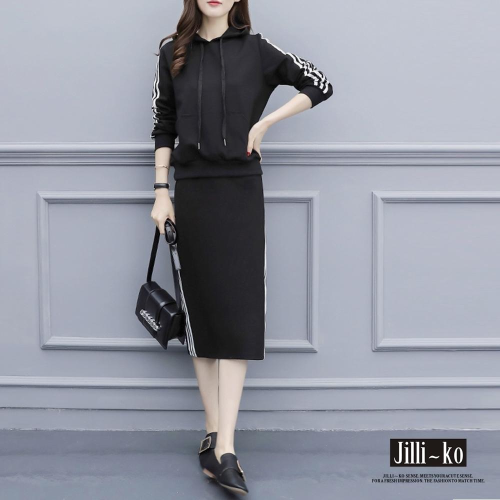 JILLI-KO 休閒連帽式側邊條中長裙套裝- 黑色