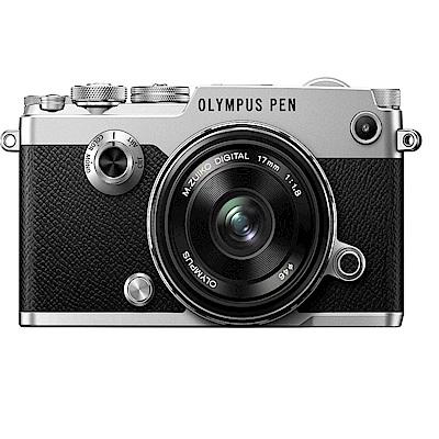 OLYMPUS PEN-F+17mm F1.8 (公司貨)