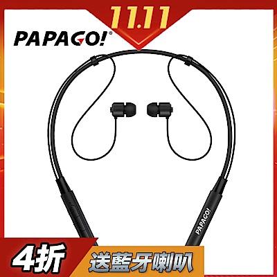 PAPAGO! X1 頸掛式藍牙磁性耳塞耳機