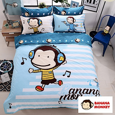 BANANA MONKEY猴子大王 獨家印花大版面法藍紗雙人加大床包被套四件組-音符跳躍