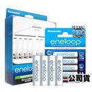 國際牌 智控型8槽急速充電器+ eneloop 低自放3號充電電池(8顆入)