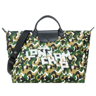 LONGCHAMP CAMOUFLAGE LGP系列迷彩手提/斜背兩用旅行袋(大/卡其綠)