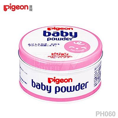 【任選】日本《Pigeon 貝親》嬰兒爽身痱子粉