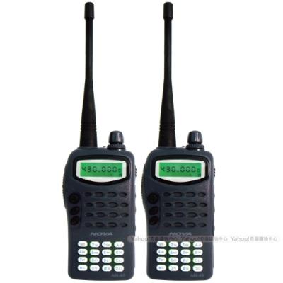 NOVA AR-45 PLUS鋰電版 高功率 UHF無線電對講機【2入】