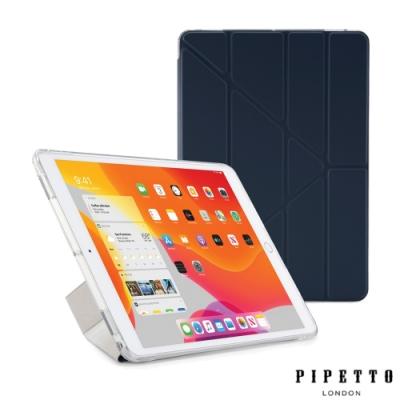 PIPETTO Luxe Origami iPad 10.2吋 多角度多功能保護套
