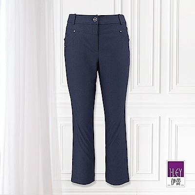 ILEY伊蕾 健康美麗鍺彈性窄管褲(藍)