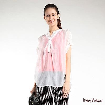 KeyWear奇威名品    輕薄空氣感罩衫上衣-白色