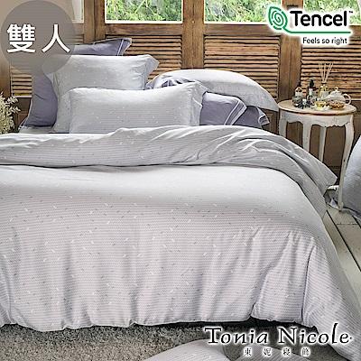 Tonia Nicole東妮寢飾 挪威小鎮環保印染100%萊賽爾天絲被套床包組(雙人)