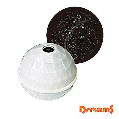 Dreams Projector Dome Star Map 南/北半球投射燈