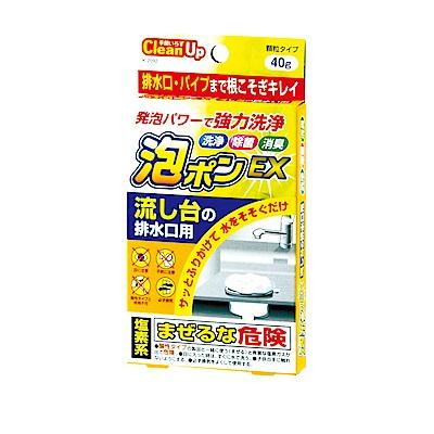 日本 小久保 流理台排水口發泡清潔劑40g