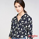 ETBOITE 箱子 BLUE WAY 可折袖中版花卉襯衫(藏青)