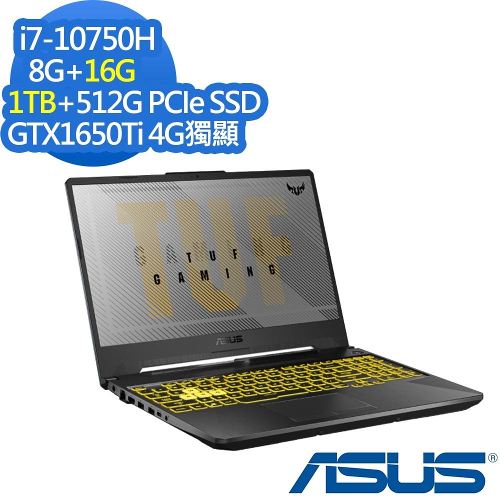 ASUS FX706LI 17.3吋電競筆電 i7-10750H/GTX1650Ti 4G獨顯/8G+16G/1TB+512G PCIe SSD/TUF Gaming/幻影灰/特仕版