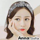 AnnaSofia 綴珠線絨織中央結 韓式寬髮箍(灰系)