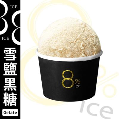8%ice 義式冰淇淋-雪鹽黑糖(100g)