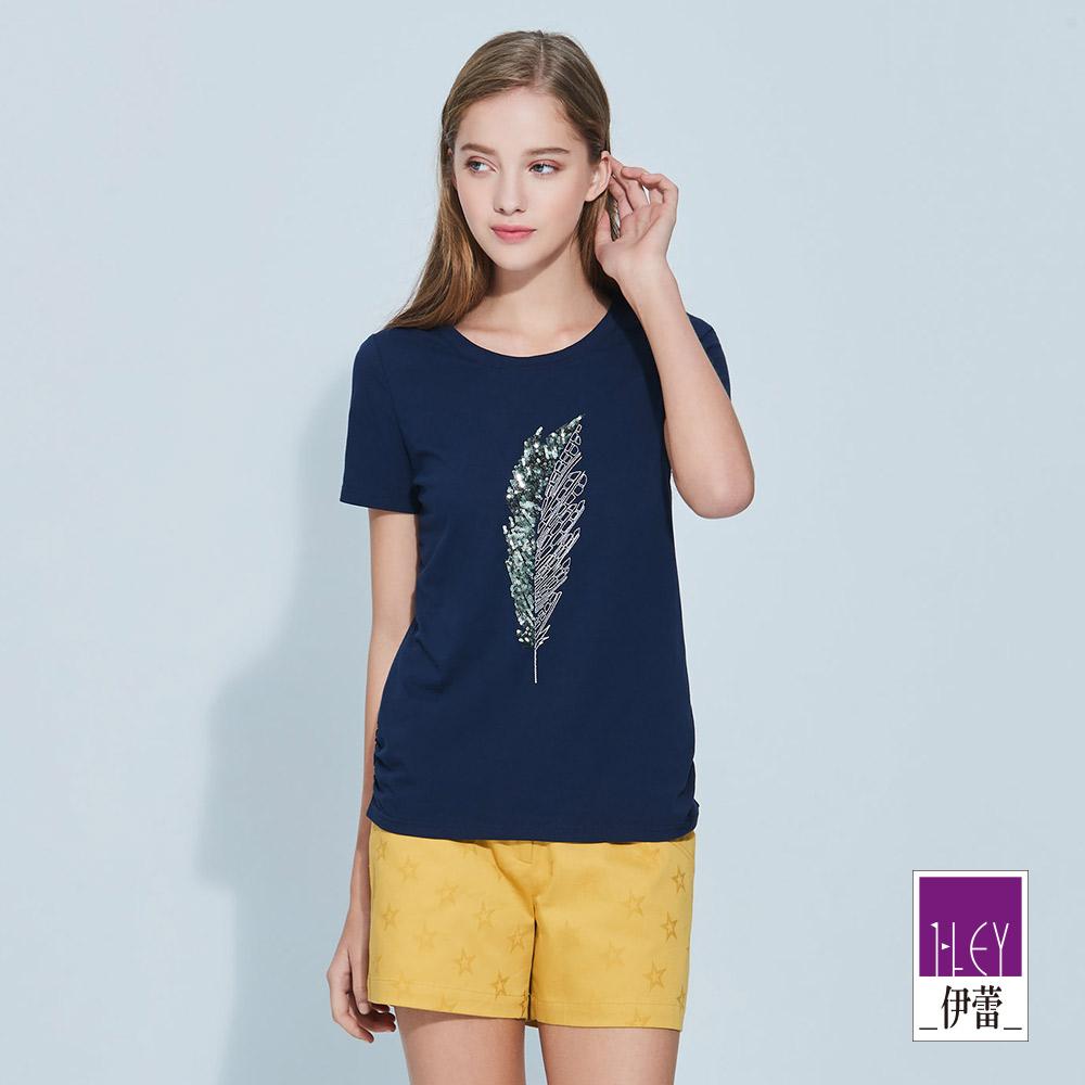 ILEY伊蕾 手縫感亮片羽毛棉質上衣(桔/藍)