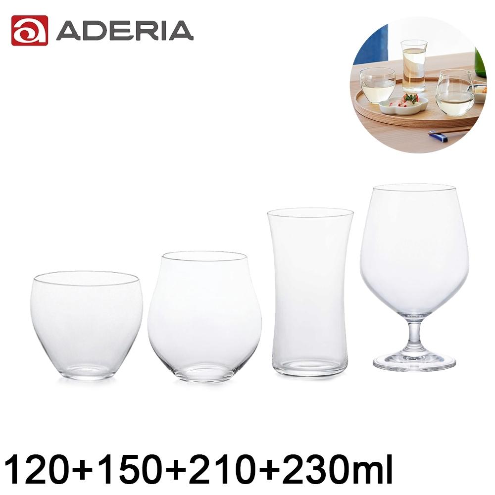 ADERIA 日本進口工藝清酒杯系列四件/組