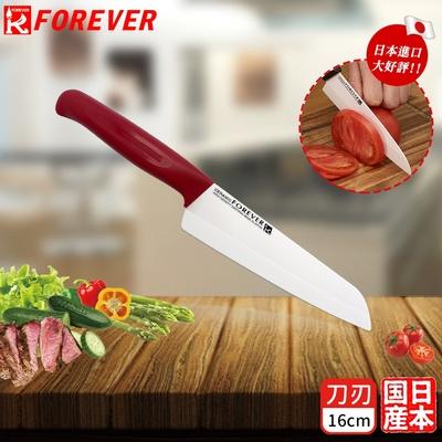 FOREVER 日本製造鋒愛華高精密陶瓷刀16CM(白刃紅柄)