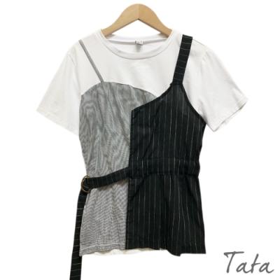兩件式條紋拼接穿環上衣 TATA-F