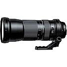 TAMRON SP 150-600mm F5-6.3 Di VC USD A011