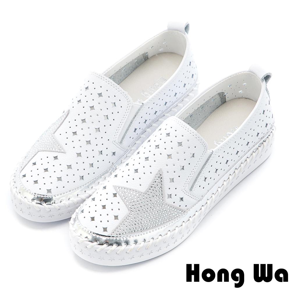 Hong Wa 時尚星形鑽飾沖孔牛皮樂福鞋 - 白