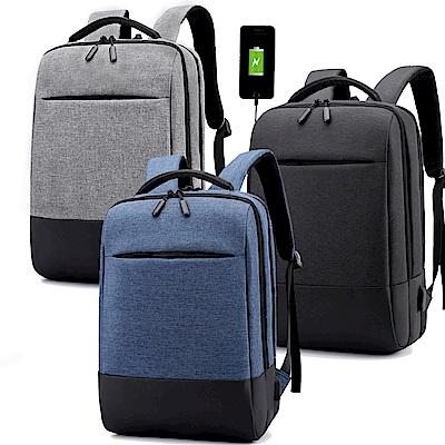 leaper 簡約實用商務休閒電腦後背包 共3色