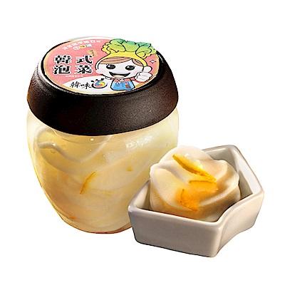 韓味不二 韓味道泡菜系列-柚香蘿蔔700g