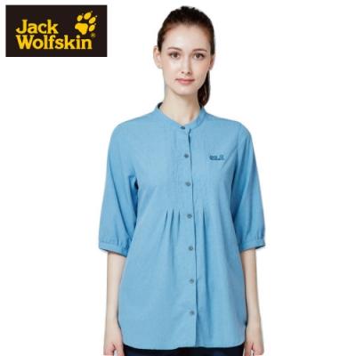 【Jack Wolfskin 飛狼】女 短袖排汗襯衫 長版『藍色』